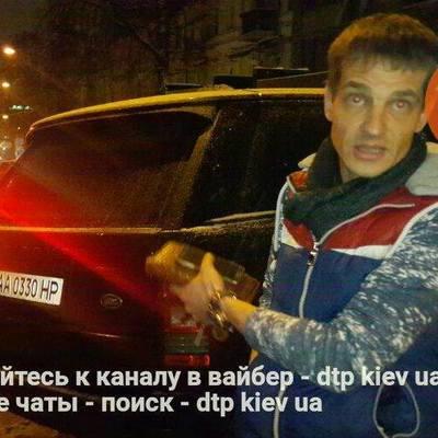 В Киеве на парковке избили гражданина США (фото)