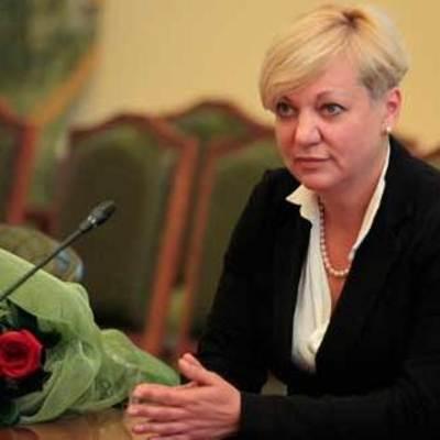 Злоупотребления Гонтаревой проверит НАБУ