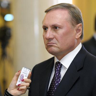 Ефремова конвоировали на Луганщину, - адвокат