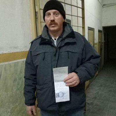 Грузина-атошника, на которого охотится Россия, выпустили из СИЗО (фото)
