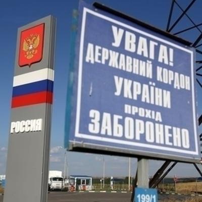 У Путина позарились на новые земли