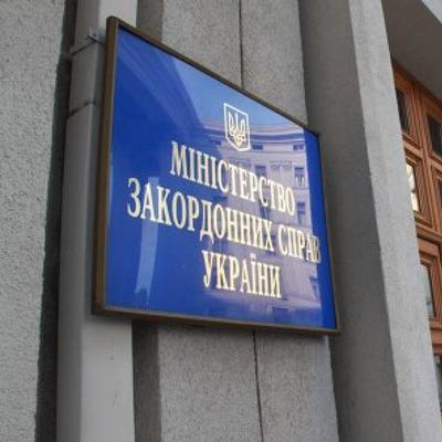 МИД призывает международных партнеров усилить давление на Россию