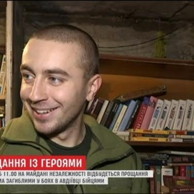На Майдане попрощаются с погибшими в Авдеевке
