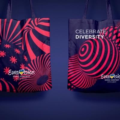 Дизайнеры показали, что можно делать с лого Евровидение-2017