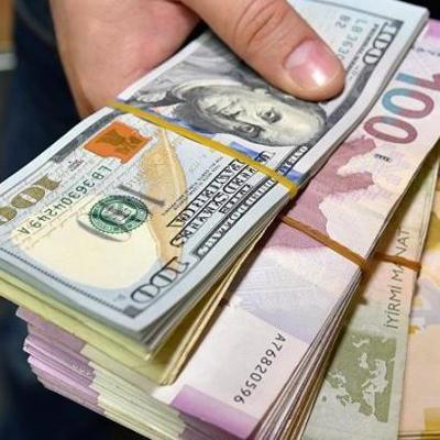 НБУ на 6 февраля ослабил курс гривны к доллару