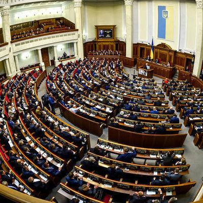 Верховная Рада Украины открыла шестую сессию