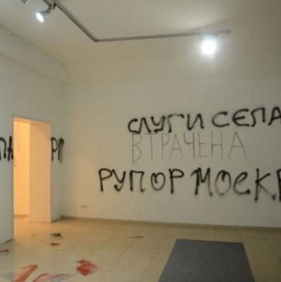 В Киеве неизвестные разгромили выставку об Украине после Майдана