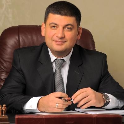Гройсман: Украина экономически поднимается с колен