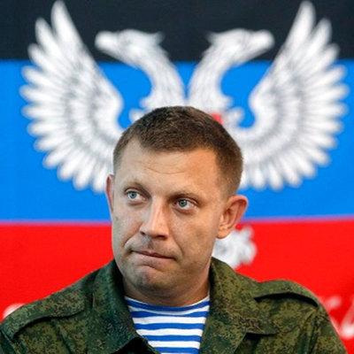 Мы будем убивать украинцев, - Захарченко отреагировал на ликвидацию Гиви