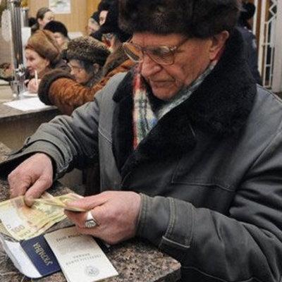 Повышение пенсионного возраста - один из способов проведения реформы, - МВФ
