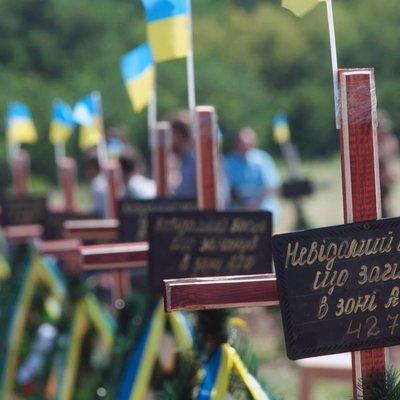 В Украине появится самое трагичное кладбище
