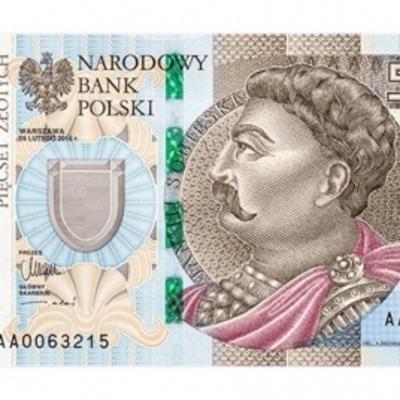 В Польше в обращение вошла новая банкнота в 500 злотых (фото)