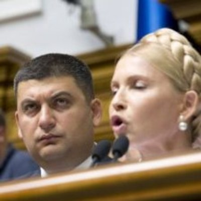 Тимошенко зарегистрировала постановление об отставке Гройсмана