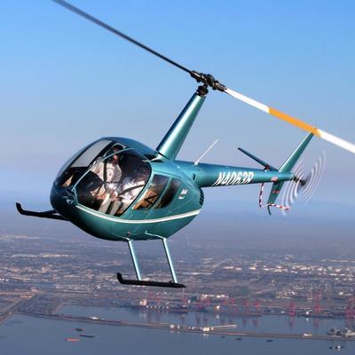 В России потерпел крушение вертолет: на борту 5 человек