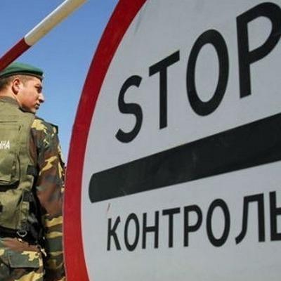Контрольный пост «Марьинка» обстреляли террористы