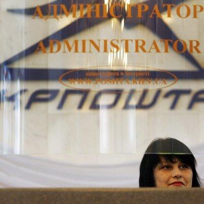Укрпочта 1 марта преобразуется в публичное акционерное общество