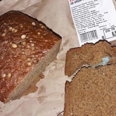 Приятного: В хлебе из Ашана обнаружили перчатку