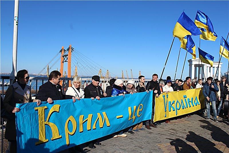 Украина устроила провокацию рядом с Крымом
