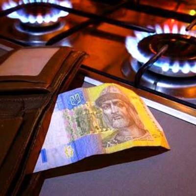 Газ для населения может подорожать еще на 40%, зарплаты же подняли