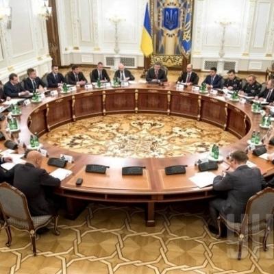 Гройсман просит СНБО заняться блокадой Донбасса