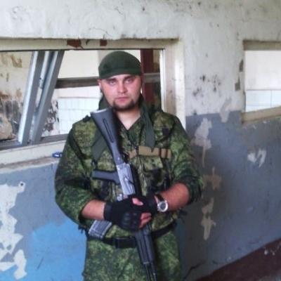 Украинский снайпер ликвидировал российского контрактника в зоне АТО (фото)