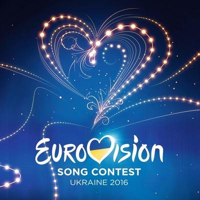 КГГА просит гостиницы не завышать цены к Евровидению-2017