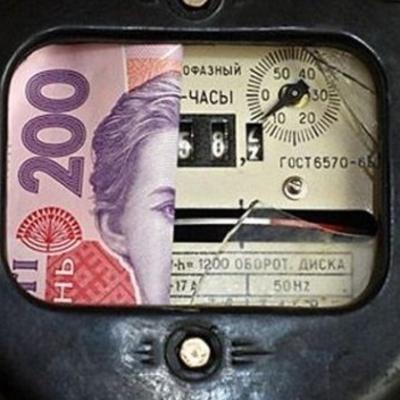 С 1 мая повышаются тарифы на электричество