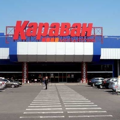 Суд арестовал ТРЦ «Караван» в Киеве