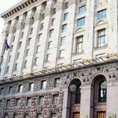 Переполох в Киеве: полиция ищет следы выстрелов по КГГА