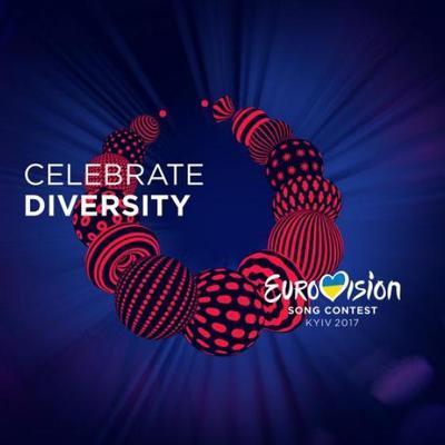 Нацбанк выпустит новую монету к Евровидению