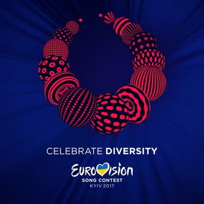 Сегодня состоится официальная церемония открытия «Евровидения»