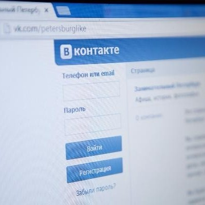 В Украине заблокируют доступ к «Яндексу», «ВКонтакте» и «Одноклассникам» - указ Порошенко