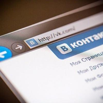 Украинцев не будут наказывать за вход в соцсети - СНБО