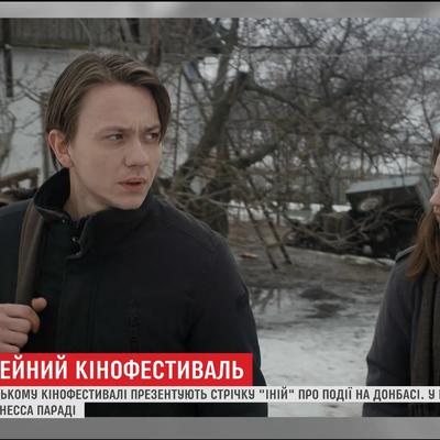 В Каннах покажут фильм про Донбасс (видео)