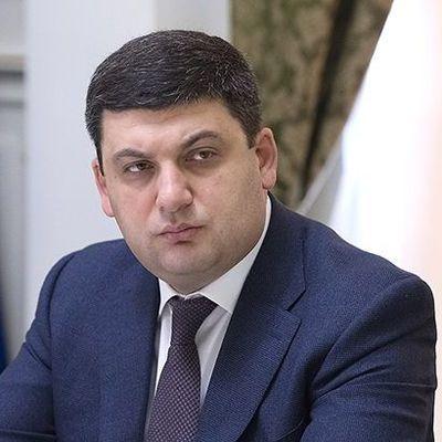 Кабмин проведет консультации с коалицией по конфискованным средствам окружения Януковича