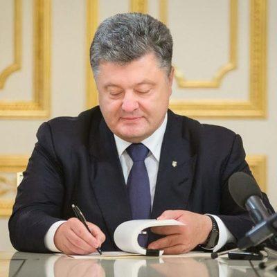 Подписан закон про право на высшее образование лиц с временно оккупированных территорий Украины