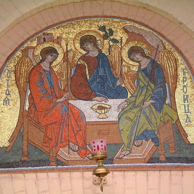 Христиане восточного и западного обрядов отмечают День Святой Троицы