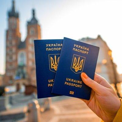 В Киеве пройдет концерт  «Безвиз»