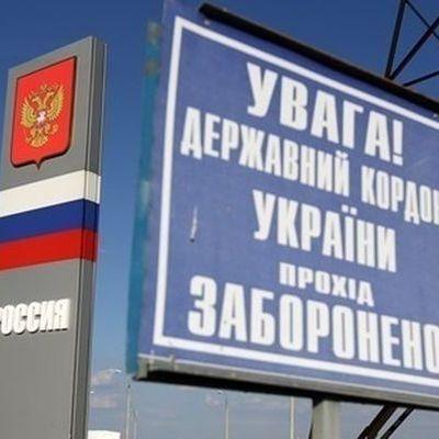 Двое россиян из партии Навального попросили политического убежища в Украине