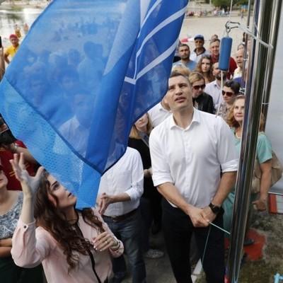 Три киевских пляжа получили «Голубой флаг»