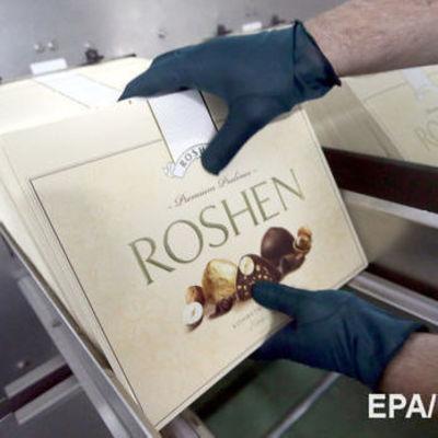 Российский суд продлил арест имущества Липецкой фабрики Roshen