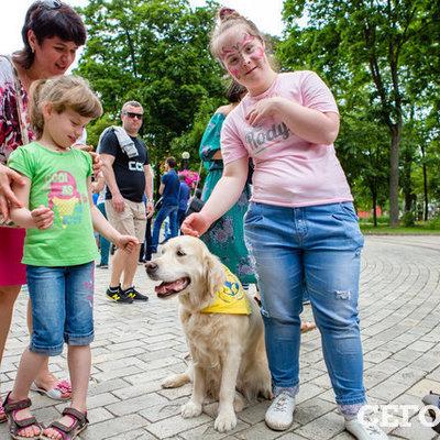 В Киеве прошла акция для детей с особыми потребностями (фото)