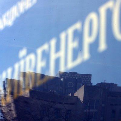 «Киевэнерго» будет выбивать долги с киевлян через суд