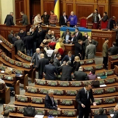 Рада соберется на заседание по случаю Дня Конституции