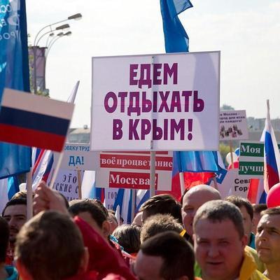 На что жалуются российские туристы в Крыму