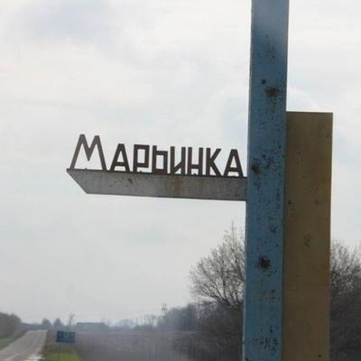 У Марьинки украинского военного захватили в плен