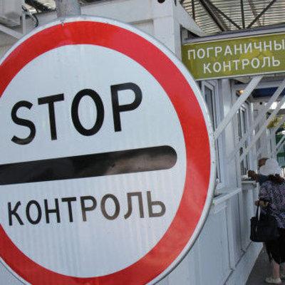 Россия прекратила пропуск граждан в оккупированный Крым