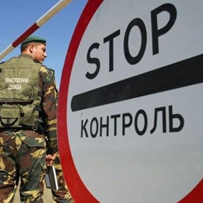МИД призывает воздержаться от поездок в Крым