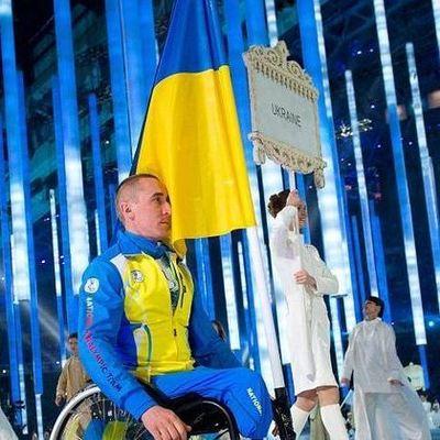 В Киеве провожают в Рио паралимпийскую сборную Украины