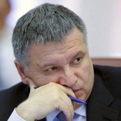 Против Аваков возбудили уголовное дело, - Луценко